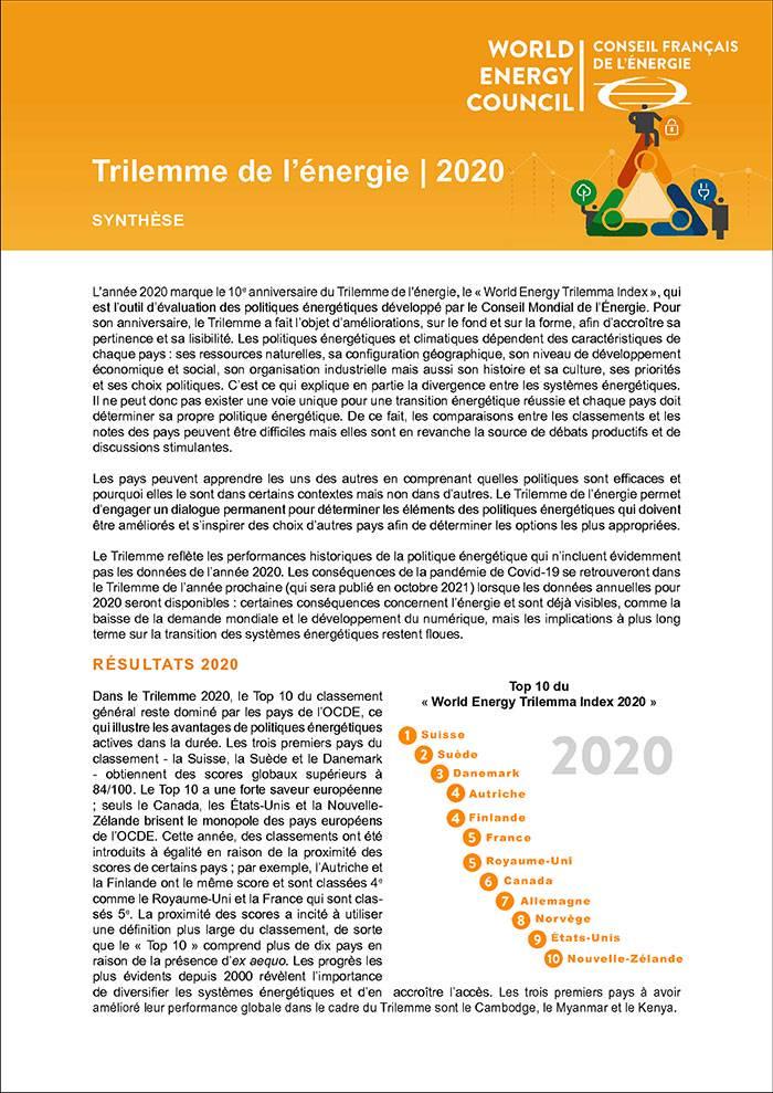 Read more about the article La France 5e au classement général du Trilemme de l'énergie 2020